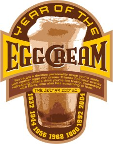 Year_of_EggCream-2[1]